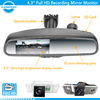 China supplier hot sale! motorcycle parts HD 1080P car DVR rear view mirror