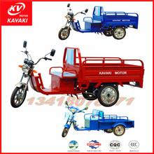 550w 650w 1000w battery rickshaw Electric tricycle electric three wheel motorcycle
