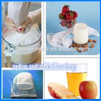 "Best Nut Milk Bag - Reusable 12"" x 10"" Premium Fine Mesh Strainer Perfect Size For Almond Milk Recipe, Hemp Milk, Cold Brew Coff"