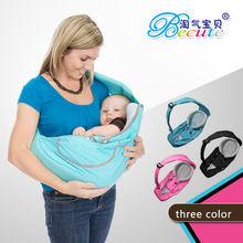New Baby Infant Newborn Adjustable Carrier Sling Wrap Rider Backpack