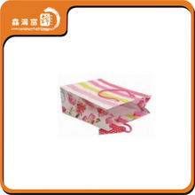 wholesale unique recycled custom gift printing machine food paper bag
