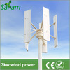 3KW Vertical Wind Turbines for Home Use