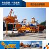 china asphalt mixing plant,concrete mixing plantfor sale