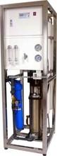 Aqua Water Purifier( commercial) Supplier