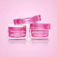 Skin care products/face cream moisturizer & lightening cream