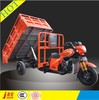 Hydraulic dumping 200cc tricycles for cargo