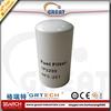 fuel oil filter 1P2299 ,diesel engine fuel filter