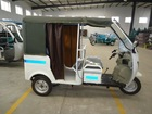 ELECTRIC TRICYCLE WITH EEC CERTIFICATE FOR EU MARKET