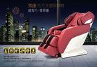 RK-7805 2014 best chair massager and sex body massage chair