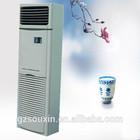 24000btu/2.5Hp/2ton floor standing Split AC with OEM service 110v/220v/240v 50hz/60hz