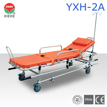 Aluminum Alloy Hospital Cots With I.V. Stand YXH-2A