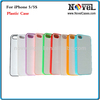 2014 new style existing mould tpu mobile phone case for iphone 5