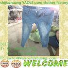 T-shirt dress bra underwear 3/4 1/2 jean pants used clothing in new jersey