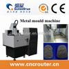 Hot Sales good price metal cnc router metal mold making machines