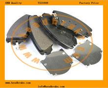 buick REGAL front brake pad set 20963796