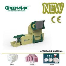 GreenMax MARS C200 EPS foam hot melting densifier