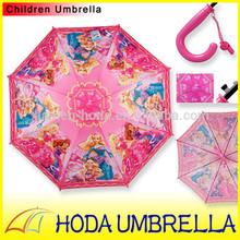 picture girls sex solid color children umbrella/small sun umbrella