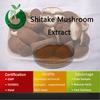 Organic Mushroom Extract Powder/Shiitake Mushroom Extract