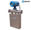 Thermal mass propane gas flow meter air flow indicator