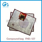 High quality aluminum foil insulated food bags for seed bag
