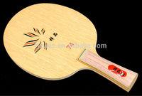 NO.74 professional table tennis blade White Oak Wood Spruce mixed 2 layers of black fiberglass Candlenut