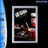Ultra thin acrylic snap aluminum panel light frame