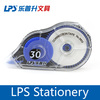 Classical design for student Correction tape with big volume No.9803