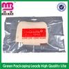 Promotional reusable environmentally friendly big round plastic shopping bag