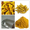 honghao best price 100% natural turmeric curcumin extract 95%