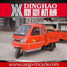 compra venta de motos/cargo tricycle with cabin