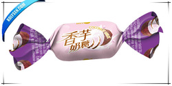 Twist Film Type and Moisture Proof Feature candy packaging film