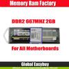 FCC CE RoHS desktop ram memory ddr2 2gb 667mhz with heat sink