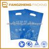 PE pink custom plastic bags shopping plastic bags custom resealable plastic bags