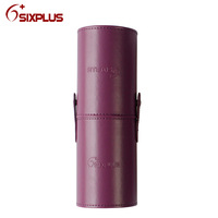 Purple professional empty cup case/emtpy cup holder for cosmetic brushes/Makeup holder