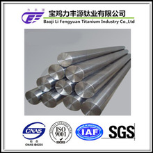 higher hardness tungsten carbide solid bars/strips