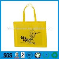 Customized Promotional Cheap Polyester Folding Shopping Bag