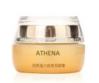 100% Natural Collagen and Elastin Cream