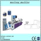 simple maintenance plastic film granule making machie