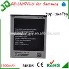New 1500mAh EBF1M7FLU i8190 external battery case for samsung galaxy s3 mini