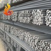 10mm,12mm steel rebar, deformed steel bar,GR40 steel rebar