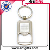Free samples metal keychain with bottle opener