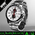 Men Luxury Watches 2013 Hot Sale Timepiece Stainless Steel