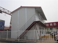 modular ready made shanghai prefab house