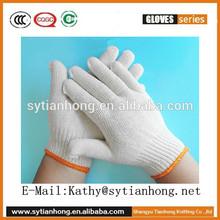 Good quality Safety cotton knitted hand Gloves/white cotton garden gloves/industrial cotton gloves walmart
