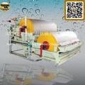 Buena calidad de hematita mineral de hierro separador magnético venta