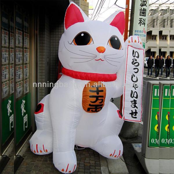 NB-CT1066 Ningbang giant outdoor customized inflatable Maneki Neko