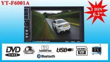 good price double din car dvd player gps software car gps