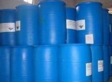 Limited goods wholesale high quality diallyl dimethyl ammonium chloride