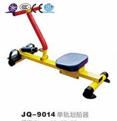 2014new type kids indoor portable body exercise equipment