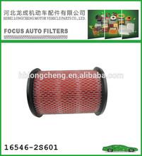 OE NO 16546-2S601 HEPA AIR FILTER AIR INTAKES